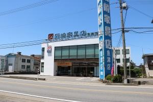 Tenpoishizakikagu