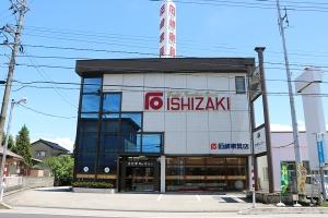 Tenpoishizakikagu2